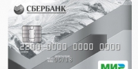 sberbank-card-mir - БрГУ